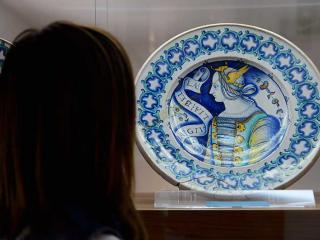 Deruta, Museo Regionale della Ceramica