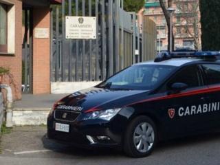 Carabinieri, archivio